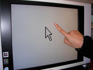 アイコンと指の比較.JPG
