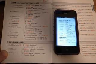 Scan_01.jpg